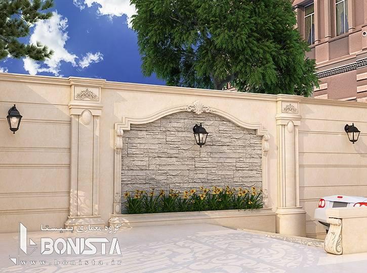 طراحی کلاسیک محوطه حیاط در ساختمان مسکونی پارین - دروس