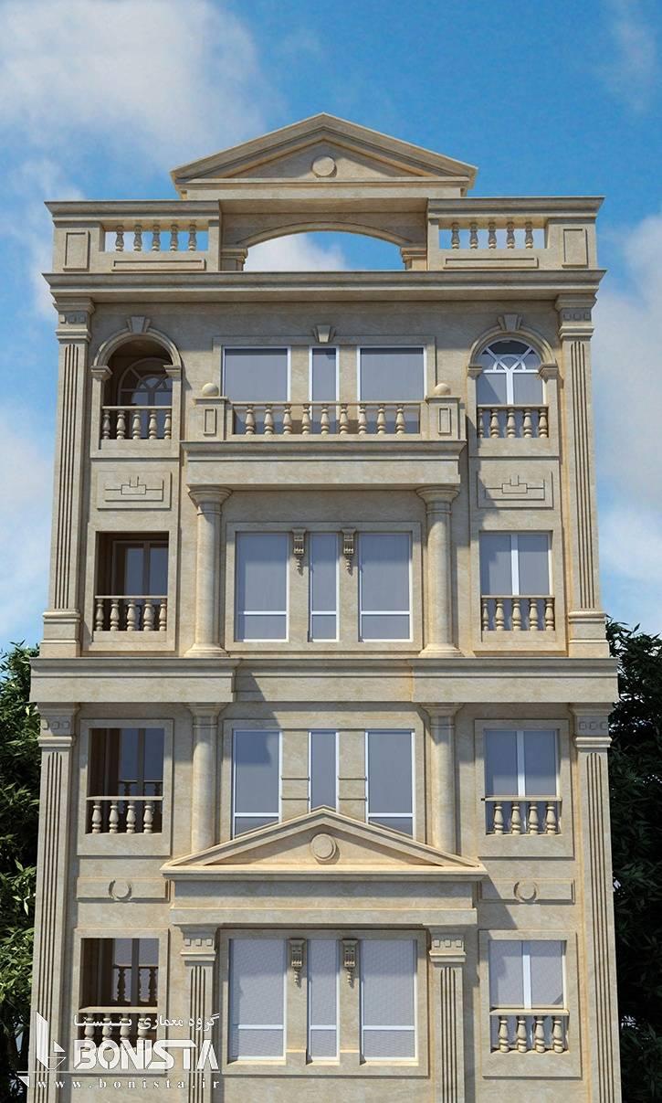 طراحی نما کلاسیک ساختمان مسکونی نیاوران - گروه معماری بنیستا