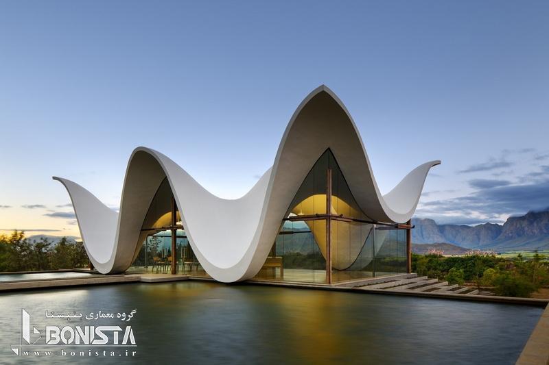 معماری متفاوت کلیسای Bosjes در آفریقای جنوبی